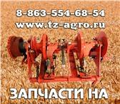 Фото в Авторынок Пресс-подборщик Купить запчасти на пресс подборщик Киргизстан в Нижнем Новгороде 34620