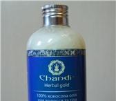 Изображение в Красота и здоровье Косметика Аюрведическое кокосовое масло для волос оптом в Стерлитамаке 50
