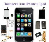 Изображение в Электроника и техника Аудиотехника Оригинальные запчасти для iPod и iPadЗапчасти в Ханты-Мансийск 0