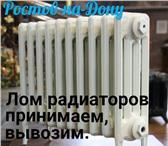 Изображение в Строительство и ремонт Другие строительные услуги В доме появились новые трубы отопления, а в Ростове-на-Дону 12