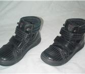 Фото в Одежда и обувь Детская обувь Ботинки для мальчика Весна-Осень фабрики в Екатеринбурге 1500