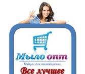 Фото в Красота и здоровье Парфюмерия Представляем вашему вниманию нашу компанию. в Москве 100