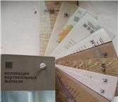Фотография в Строительство и ремонт Дизайн интерьера Солнцезащитные жалюзи от производителя.- в Омске 295