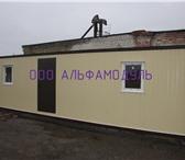 Изображение в Авторынок Мобильные лаборатории и офисы Компания ООО «АльфаМодуль» осуществляет строительство в Саратове 70000