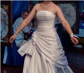 Фото в Одежда и обувь Свадебные платья Продам шикарное свадебное платье от известного в Пензе 12500