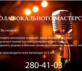 Foto в Образование Школы Если Вы хотите научиться удивлять своих друзей в Владивостоке 600