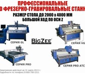 Фотография в Мебель и интерьер Производство мебели на заказ Normal   0           false   false   false в Бузулук 420000