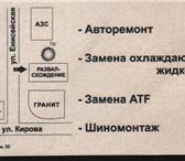 Foto в Авторынок Автосервис, ремонт Ремонт автомобилей и грузовиков до 3-х тонн, в Владивостоке 600