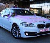 Фотография в Развлечения и досуг Организация праздников Прокат белой машины на свадьбу BMW 530 New. в Челябинске 1100