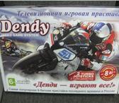 Фото в Компьютеры Игры Продаю игровую приставку Денди новая 2 джоя,пистолет,картридж в Москве 1300