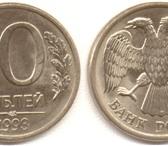 Фотография в Хобби и увлечения Коллекционирование Куплю монеты 10р и 20р 1993г НЕмагнитные в Перми 2000