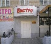 Фото в Недвижимость Коммерческая недвижимость Продам или сдам в аренду нежилое помещение в Челябинске 0