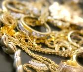 Изображение в Красота и здоровье Бижутерия Принимаем в залог ювелирные украшения и предметы в Уфе 1300
