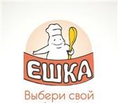 Foto в Развлечения и досуг Рестораны и бары Ешка - одна из первых служб выездного обслуживания в Ижевске 0