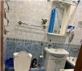 Фото в Недвижимость Квартиры Продается трехкомнатная квартира Москва г, в Москве 11800000