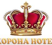 Foto в Отдых и путешествия Гостиницы, отели Если вам срочно понадобилось снять недорого в Уфе 1500