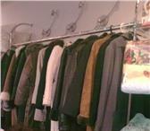 Магазин Детской Одежды Ставрополь