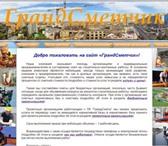 Фотография в Строительство и ремонт Другие строительные услуги 1.Составление смет на строительно-монтажные в Москве 500