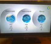 Фото в Электроника и техника Телевизоры Отличное состояние и качество изображения. в Кургане 10000