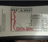 Изображение в Развлечения и досуг Театры Продаю 2 билета в СПб ГБУК Академический в Санкт-Петербурге 2400
