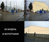 Фотография в Строительство и ремонт Дизайн интерьера Проекты дизайна интерьеров (от 250р/кв.м), в Ставрополе 250