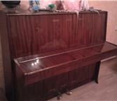 """Изображение в Хобби и увлечения Музыка, пение продам  фортепиано""""Фантазия"""" (недорого) в в Сафоново 5000"""