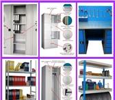 Изображение в Мебель и интерьер Офисная мебель Продаются металлические стеллажи шкафы верстаки в Краснодаре 1500