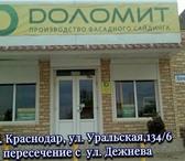 Изображение в Работа Вакансии В обязанности менеджера входит:-работать в Краснодаре 30000