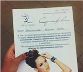 Фотография в Красота и здоровье Салоны красоты 1. Наращивание ресниц. 500 рублей. Имеется в Чебоксарах 250