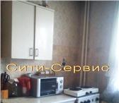 Фотография в Недвижимость Квартиры Состояние жилое окна пластик санузел раздельный в Владивостоке 2250000