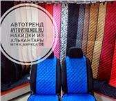 Фото в Авторынок Автозапчасти г.Магнитогорск, проспект Карла Маркса 198, в Магнитогорске 3490