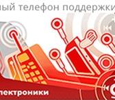 Изображение в Телефония и связь Ремонт телефонов Вы уронили телефон и разбили экран? Стал в Нижнем Новгороде 300