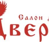 Изображение в Прочее,  разное Разное Двери Пермь, купить межкомнатные и входные, в Москве 2000