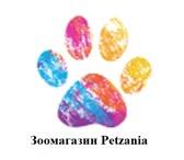 Foto в Домашние животные Товары для животных Petzania - зоомагазин товаров для кошек и в Москве 0