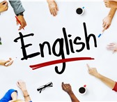 Фотография в Образование Иностранные языки Редактировать Английский Язык с нуля для в Магнитогорске 400