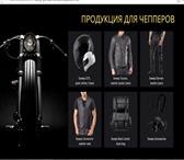 Фотография в Спорт Спортивная одежда Официальный представитель бренда SWEEP магазин в Москве 9000