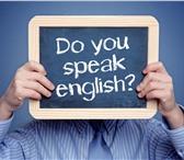 Foto в Образование Иностранные языки Курсы, экспресс-курсы, репетиторство для в Тюмени 250