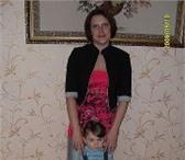 Foto в В контакте Поиск людей Ищу Горюнову Оксану Александровну 3.08.1985г.рож.и в Сочи 0