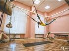 Фотография в Красота и здоровье Похудение, диеты Упражнения на древнерусском тренажере ПравИло в Иркутске 500