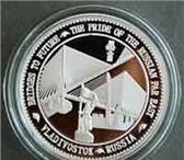 Foto в Хобби и увлечения Антиквариат Предлагаю к продаже монеты серебряные коллекционные в Хабаровске 2350