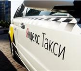 Фото в Работа Разное Подключение к Яндекс.такси, Uber, DiDi. Официальный в Москве 0