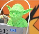 Foto в Компьютеры Принтеры, картриджи PrintBox3D One – это новейшая разработка в Москве 99000