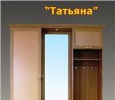 Foto в Мебель и интерьер Мебель для прихожей На нашем сайте вы можете очень дешево заказать в Москве 8100