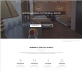 Фотография в Компьютеры Создание web сайтов Шаблон сайта для гостиницы, отеля, хостела. в Улан-Удэ 580
