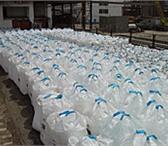 Фотография в Домашние животные Корм для животных Кормовая соль для минеральной подкормки сельскохозяйственных в Москве 4500