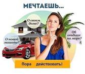 Foto в Работа Заработок на форекс (forex) Набор сотрудников на должность консультанта в Москве 40000