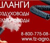 Фото в Авторынок Автотовары шланг армированный. С доставкой в город Омск. в Барнауле 167
