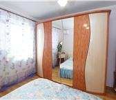 Фото в Недвижимость Квартиры Хотите жить в центре города, но вечные пробки в Краснодаре 6700000