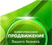 Foto в В контакте Поиск партнеров по бизнесу Продвижение групп в любой соц.сети.- работаем в Омске 0
