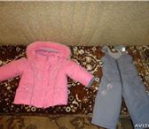 Foto в Для детей Детская одежда Размер: 74-80 см Продаю зимний комплект. в Челябинске 1300